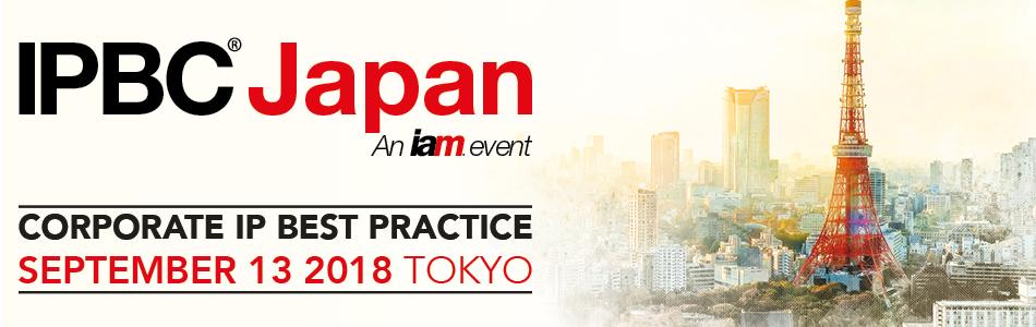IPBC Japan 2018