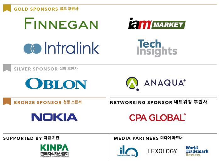 STO-2990 - IPBC Korea - sponsor image_v6