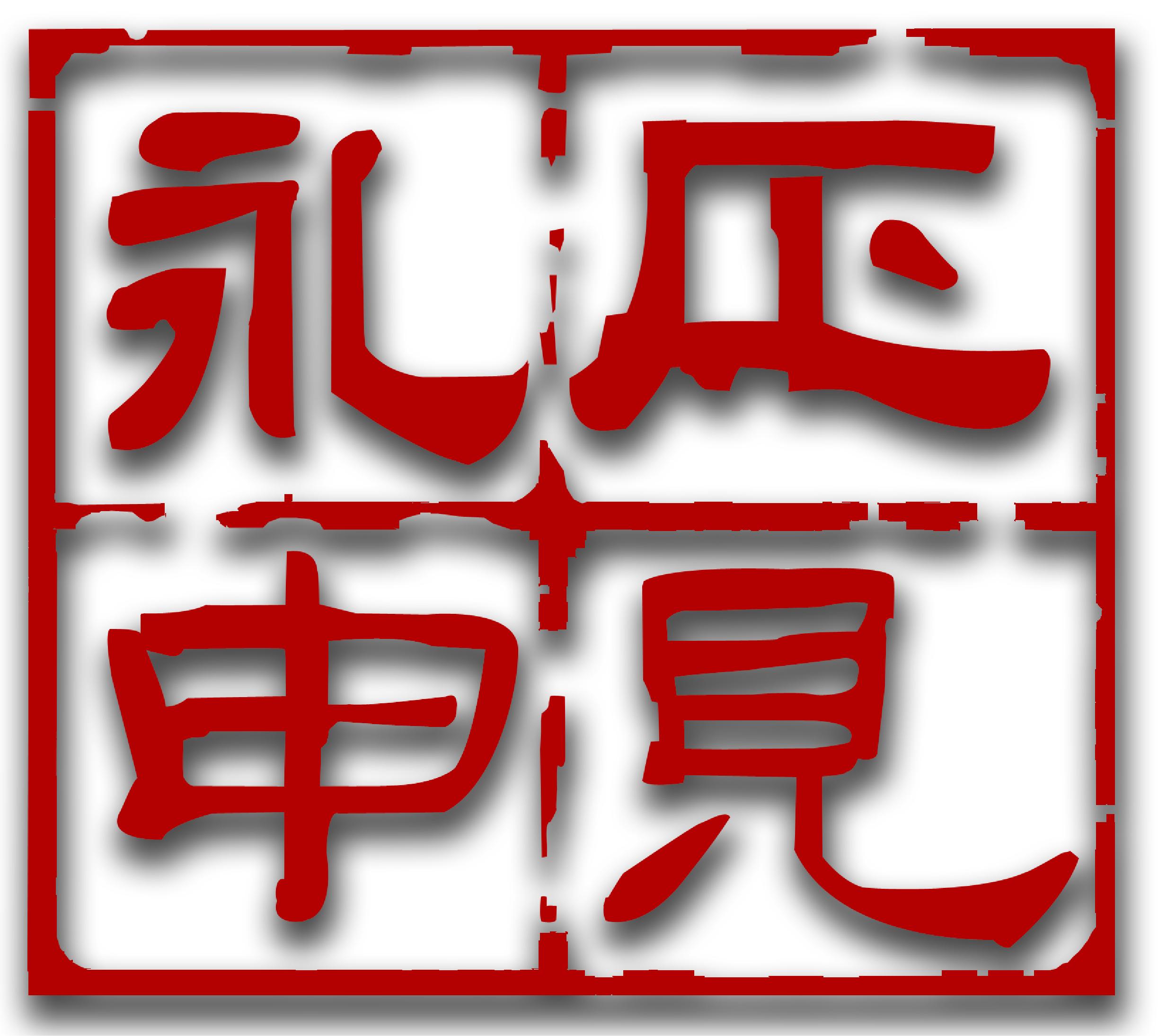 ZY Partners logo