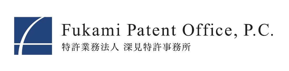 FPO_logo_english