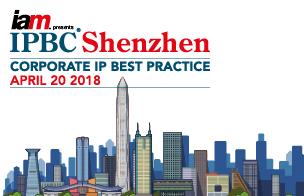 STO-2842 IPBC Shenzhen 2018 - Event banners_304x196_v2