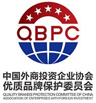 QBPC_190