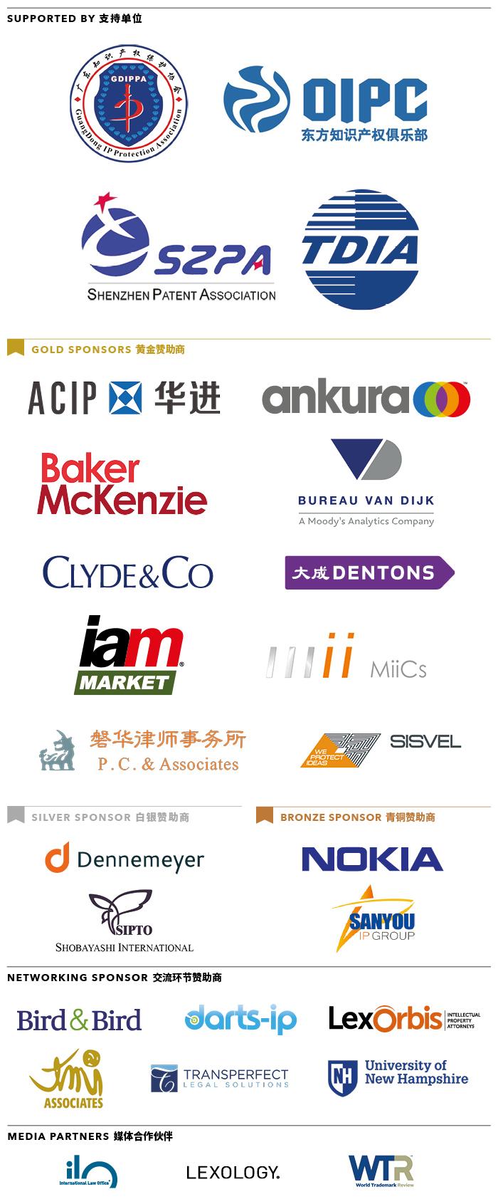 DD-IPD-509-Shenzen-2019-sponsor-image-v12