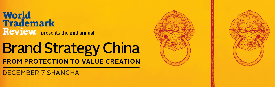 Brand Strategy China 2017