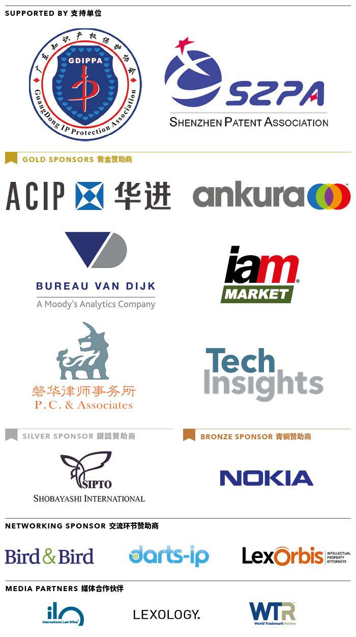 DD-IPD-509-Shenzen-2019-sponsor-image-v3