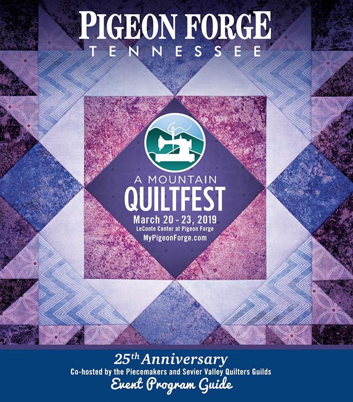 2019 Event Program Guide Cover