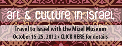 art and culture in Israel