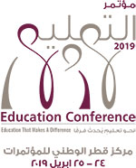 Education Conference 2019 logo