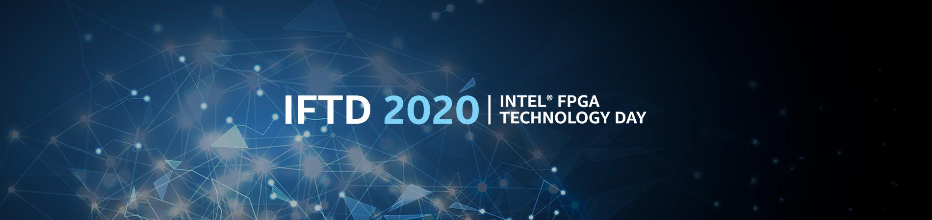 IFTD2020 - インテル® FPGA テクノロジー・デイ  オンライン