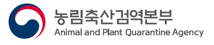 AQPA Logo