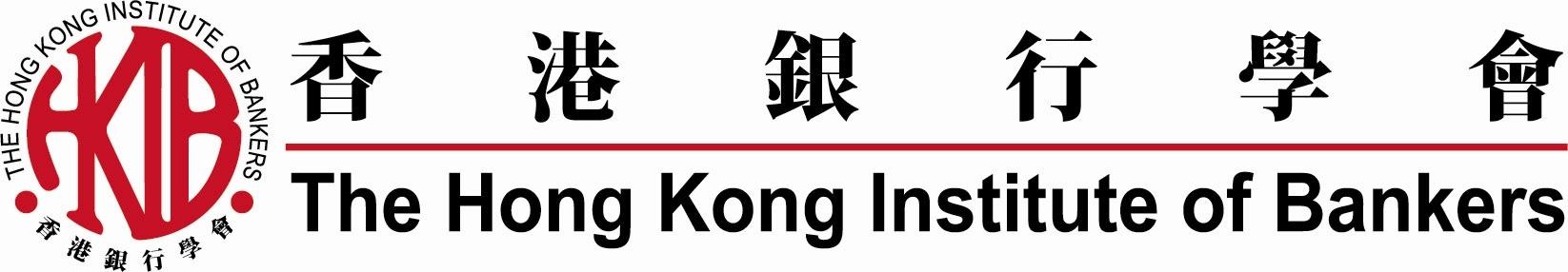 HKIB Logo (full)