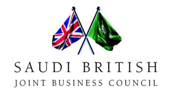 Logo SBJBC Final