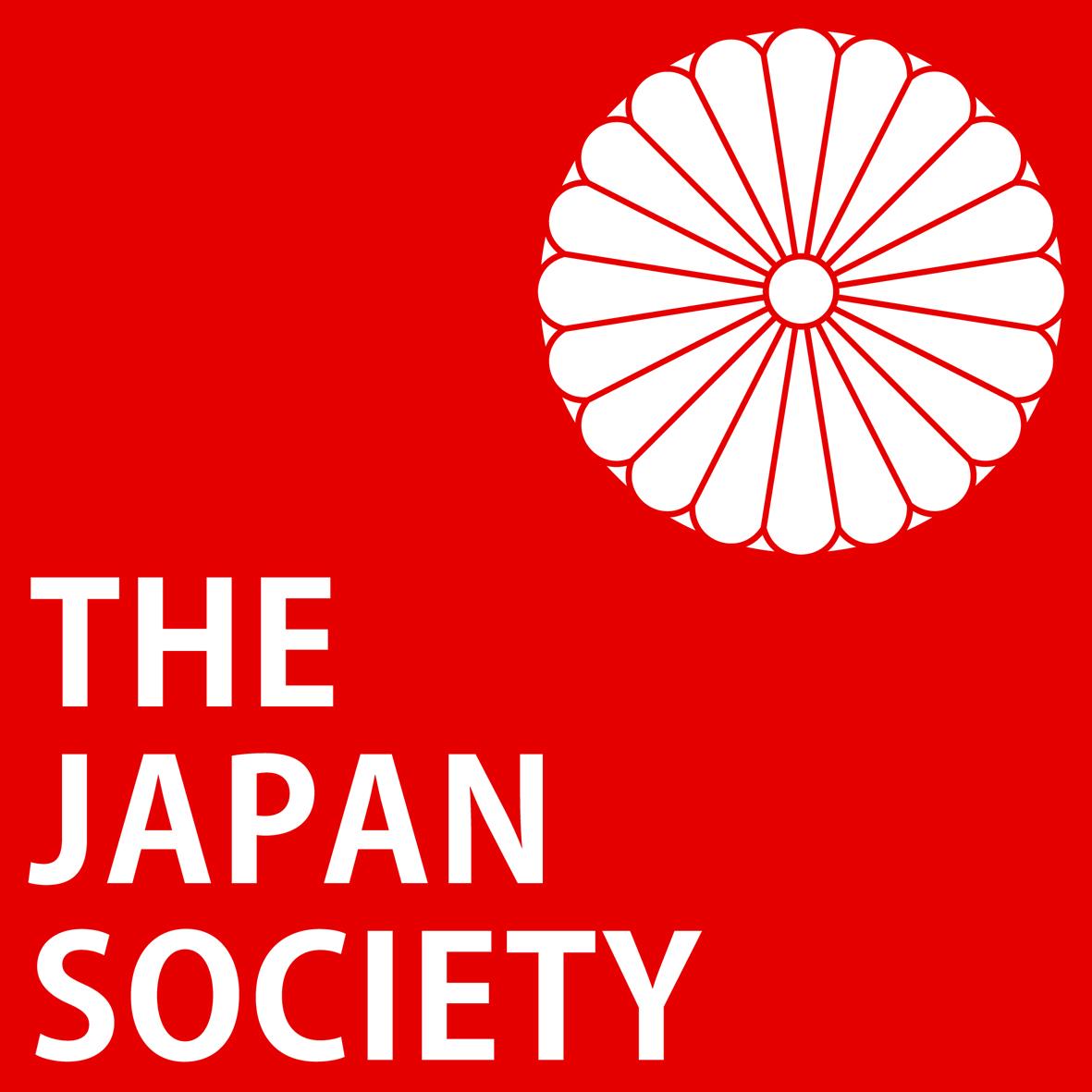 JS Logo En small