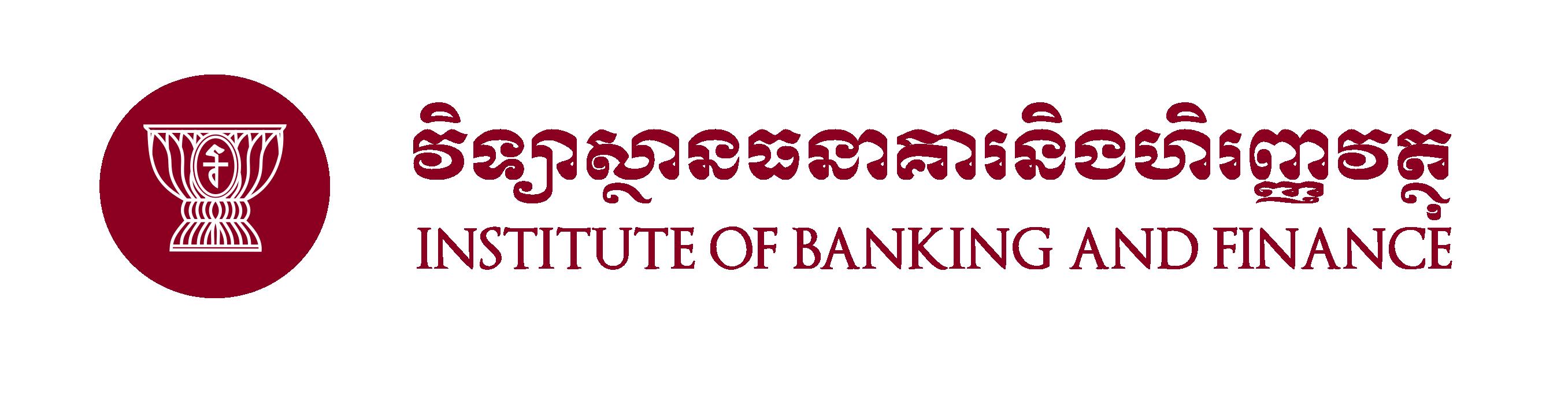 logo_ibf_v3_Khmer