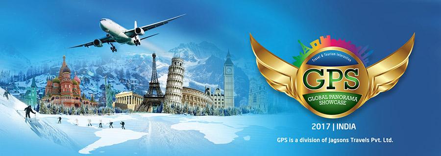 GPS Mailer H