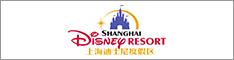 Shanghai Disney_234_border